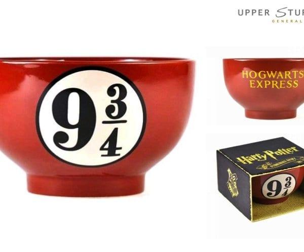 Harry Potter Platform 9 3-4 Hogwarts Bowl 5055453448133
